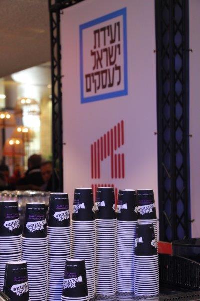 ועידת ישראל לעסקים ינואר 2018