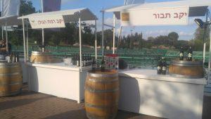 פסטיבל היין של רעננה