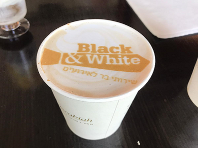 הדפסה על קפה